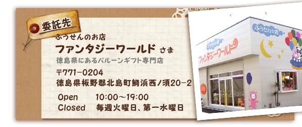 itaku_f.jpg